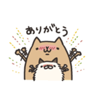 こかぴどんとぷるにゃっち(個別スタンプ:03)