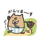 こかぴどんとぷるにゃっち(個別スタンプ:06)