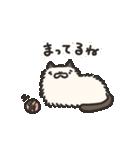 こかぴどんとぷるにゃっち(個別スタンプ:09)
