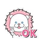 【よく使う】可愛いピンクのライオン(個別スタンプ:01)