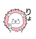 【よく使う】可愛いピンクのライオン(個別スタンプ:02)