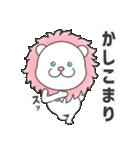 【よく使う】可愛いピンクのライオン(個別スタンプ:04)