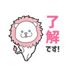 【よく使う】可愛いピンクのライオン(個別スタンプ:05)