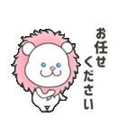 【よく使う】可愛いピンクのライオン(個別スタンプ:06)