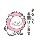 【よく使う】可愛いピンクのライオン(個別スタンプ:07)