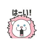 【よく使う】可愛いピンクのライオン(個別スタンプ:08)
