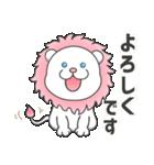 【よく使う】可愛いピンクのライオン(個別スタンプ:09)