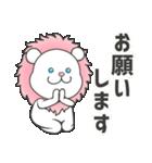 【よく使う】可愛いピンクのライオン(個別スタンプ:10)