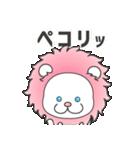 【よく使う】可愛いピンクのライオン(個別スタンプ:11)