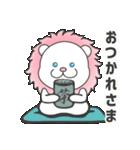 【よく使う】可愛いピンクのライオン(個別スタンプ:12)