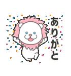 【よく使う】可愛いピンクのライオン(個別スタンプ:13)