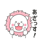 【よく使う】可愛いピンクのライオン(個別スタンプ:14)