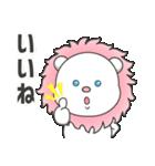 【よく使う】可愛いピンクのライオン(個別スタンプ:15)