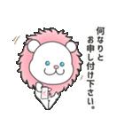 【よく使う】可愛いピンクのライオン(個別スタンプ:17)