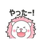 【よく使う】可愛いピンクのライオン(個別スタンプ:18)