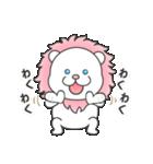 【よく使う】可愛いピンクのライオン(個別スタンプ:19)