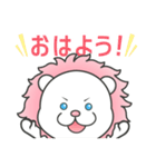 【よく使う】可愛いピンクのライオン(個別スタンプ:20)