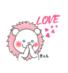 【よく使う】可愛いピンクのライオン(個別スタンプ:21)