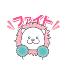【よく使う】可愛いピンクのライオン(個別スタンプ:22)
