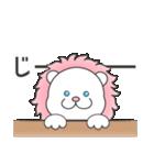 【よく使う】可愛いピンクのライオン(個別スタンプ:23)