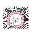 【よく使う】可愛いピンクのライオン(個別スタンプ:24)