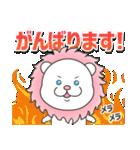 【よく使う】可愛いピンクのライオン(個別スタンプ:25)