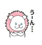 【よく使う】可愛いピンクのライオン(個別スタンプ:27)