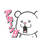 【よく使う】可愛いピンクのライオン(個別スタンプ:28)