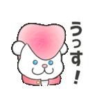 【よく使う】可愛いピンクのライオン(個別スタンプ:29)