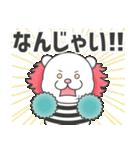 【よく使う】可愛いピンクのライオン(個別スタンプ:30)