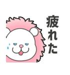 【よく使う】可愛いピンクのライオン(個別スタンプ:31)