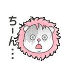 【よく使う】可愛いピンクのライオン(個別スタンプ:32)