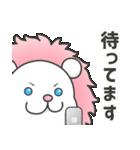 【よく使う】可愛いピンクのライオン(個別スタンプ:33)