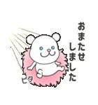 【よく使う】可愛いピンクのライオン(個別スタンプ:34)