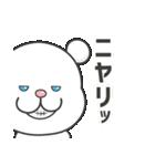 【よく使う】可愛いピンクのライオン(個別スタンプ:35)