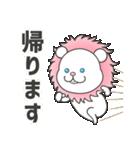 【よく使う】可愛いピンクのライオン(個別スタンプ:36)
