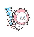 【よく使う】可愛いピンクのライオン(個別スタンプ:37)