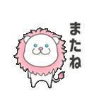 【よく使う】可愛いピンクのライオン(個別スタンプ:38)