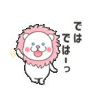【よく使う】可愛いピンクのライオン(個別スタンプ:39)
