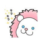 【よく使う】可愛いピンクのライオン(個別スタンプ:40)