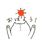 コケシにゃんこ(個別スタンプ:01)