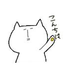 コケシにゃんこ(個別スタンプ:02)