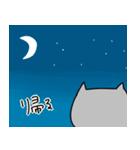 コケシにゃんこ(個別スタンプ:04)