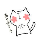 コケシにゃんこ(個別スタンプ:05)