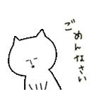 コケシにゃんこ(個別スタンプ:06)