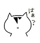 コケシにゃんこ(個別スタンプ:08)