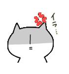 コケシにゃんこ(個別スタンプ:09)