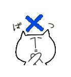 コケシにゃんこ(個別スタンプ:14)