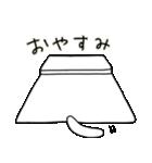 コケシにゃんこ(個別スタンプ:15)