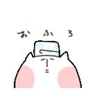 コケシにゃんこ(個別スタンプ:16)